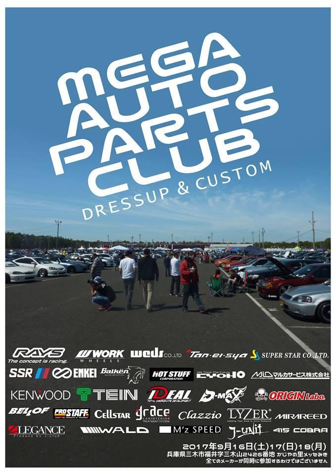 MEGA AUTO PARTS CLUB