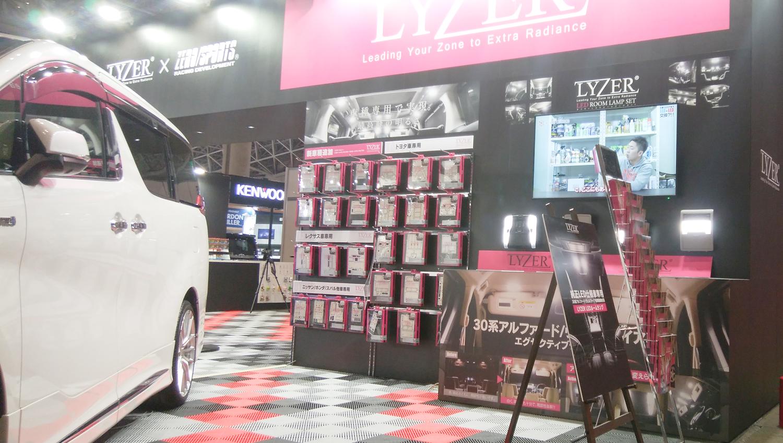 東京オートサロン2019 LYZERオリジナルグッズ